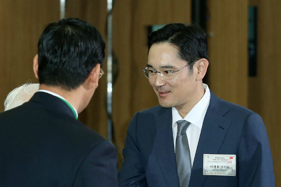 Samsung heir Lee Jae-yong